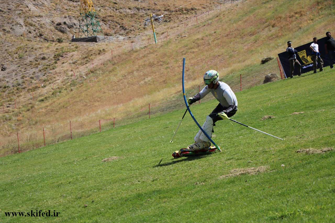 Iran Grass Ski